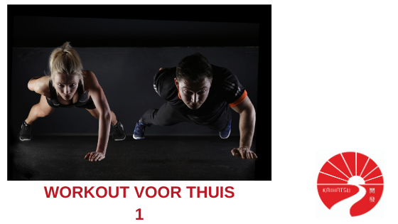 Workout-voor-thuis-1